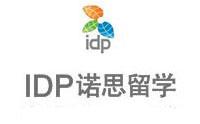 武汉IDP诺思留学