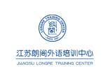 南京朗阁培训中心