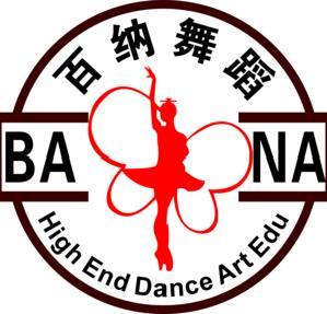 湖南百納舞蹈藝術教育