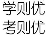 北京学则优教育培训