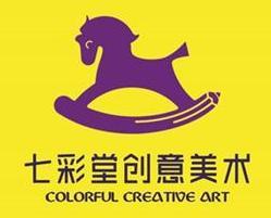 七彩堂創意美術