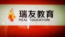 天津市瑞友教育科技有限公
