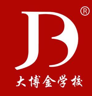 鄭州市大博金職業培訓學校