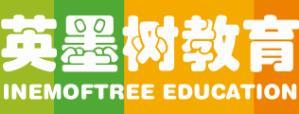 英墨树教育