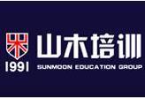 淄博山木培训