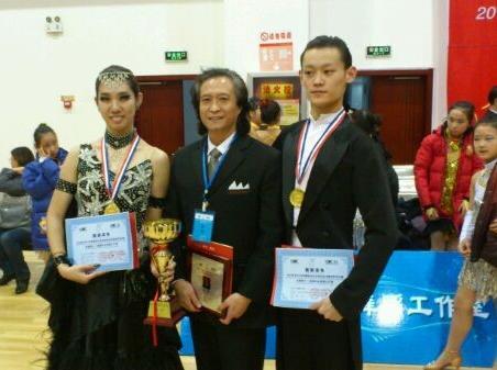 济南名尚体育舞蹈