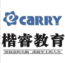 烟台楷睿教育咨询有限公司