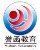 潍坊誉函技术培训学校