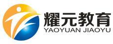 广州奥斯卡音乐高考培训学