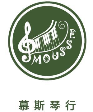 上海慕斯音乐培训中心
