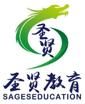 東莞圣賢教育