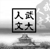 武汉澳善文化