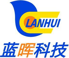 青島藍暉網絡科技有限公司