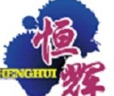 天津恒辉办公软件培训