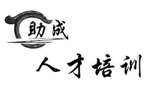 沈陽玖興商務