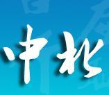 太原中北跆拳道