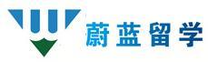 淄博蔚蓝外国语
