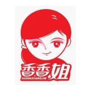 沈阳市香香姐餐饮培训