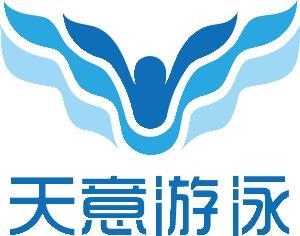 寧波新天意體育服務有限公