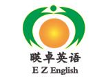 上海英卓教育