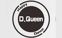 武汉D.Queen舞蹈