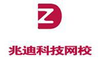 北京兆迪科技无限公司