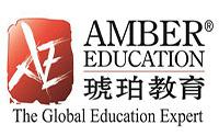 广州琥珀教育