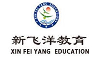新飞洋教育