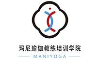 蘇州瑪尼瑜伽教練培訓學院
