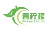 深圳青柠檬健康管理培训