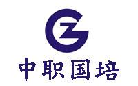 天津中职国培教育
