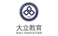 廣州大立教育
