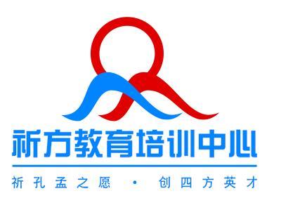 廣州祈方教育