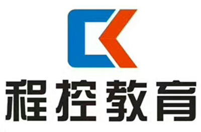 上海程控教育